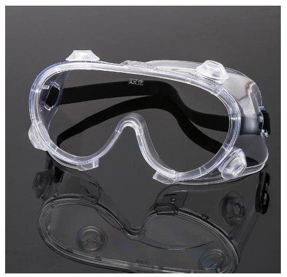 Goggles - JH202 - MAR - Dailytec