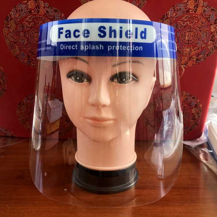 Face Shield - LIS - Dailytec