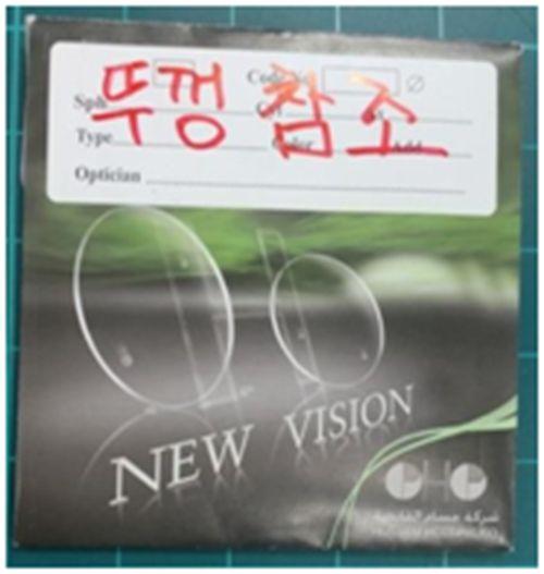 Emballages écologiques pochette papier - Dailytec