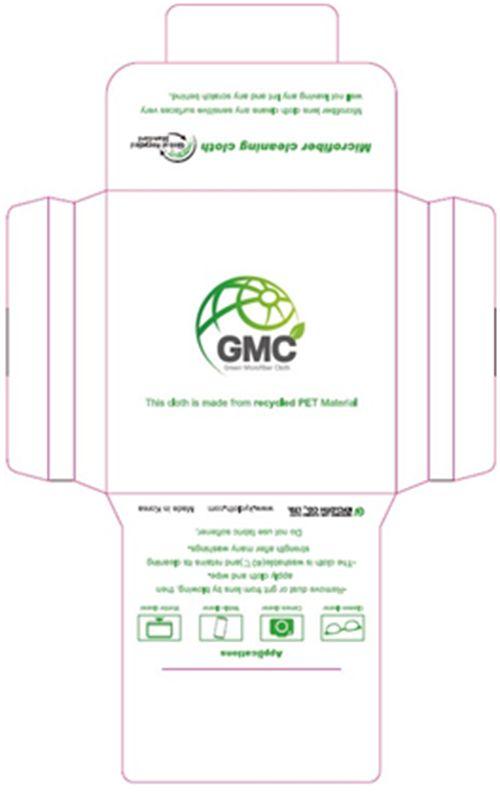Ecofriendly paper case - Dailytec