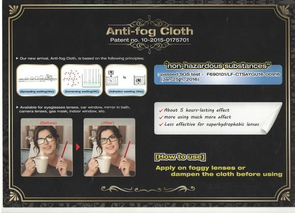 Antifog lens cloths K 28 - Dailytec